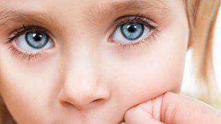 چشمای آبی